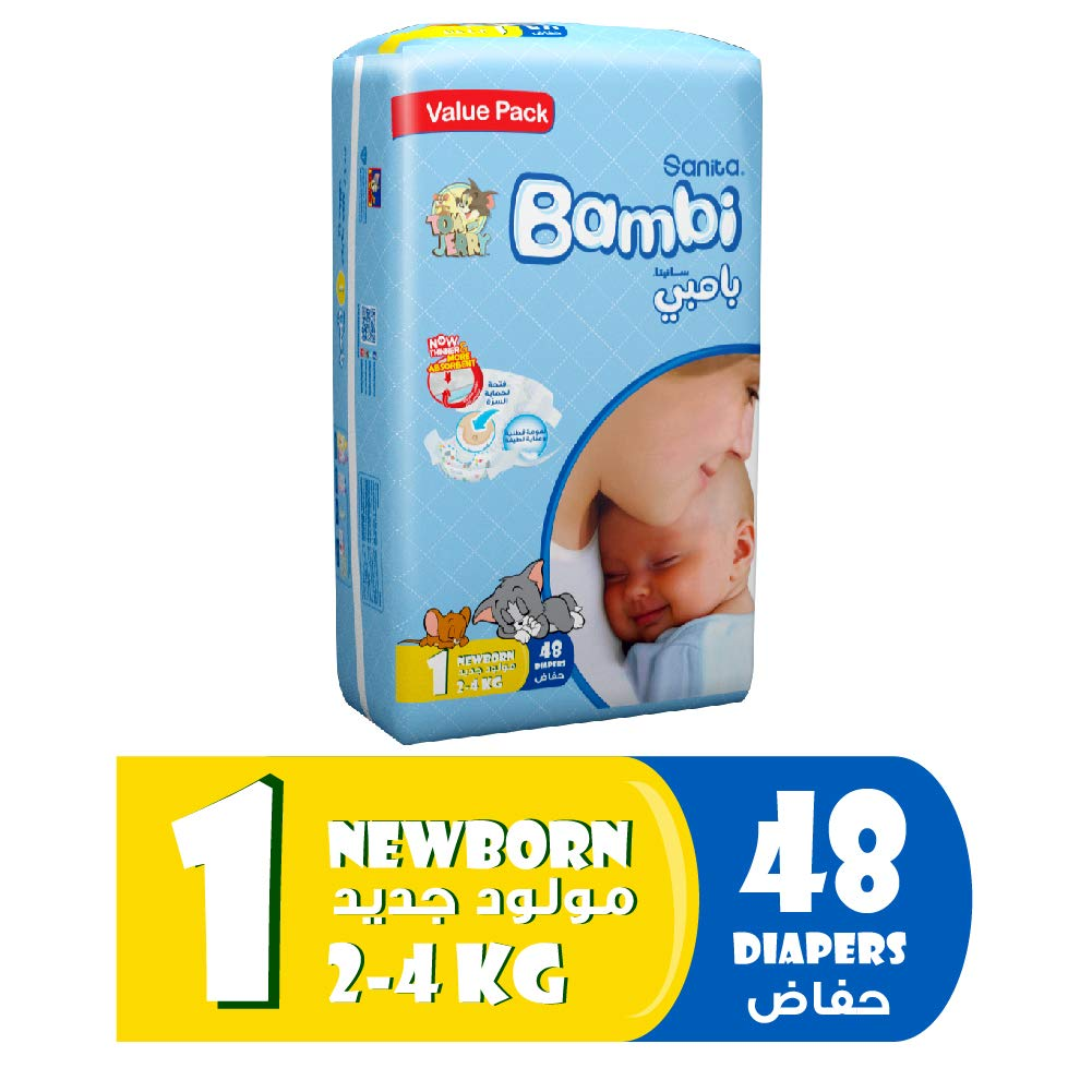 Sanita Bambi Diapers - Best Baby product Brand