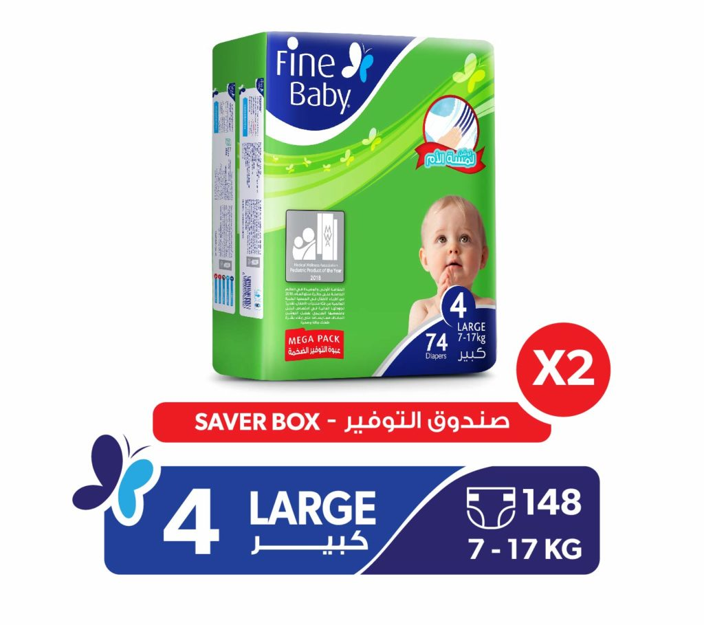 Best Baby Product Brands - finebaby Diapers